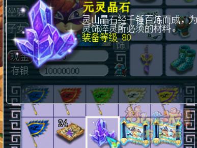 梦幻西游3-1.png