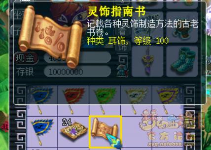梦幻西游7-1.png