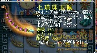 20121108165003607.jpg