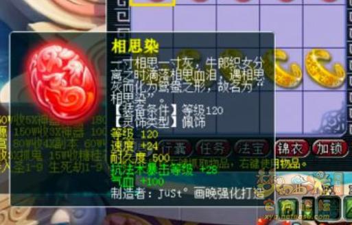 搜狗截图19年12月31日2108_11.png