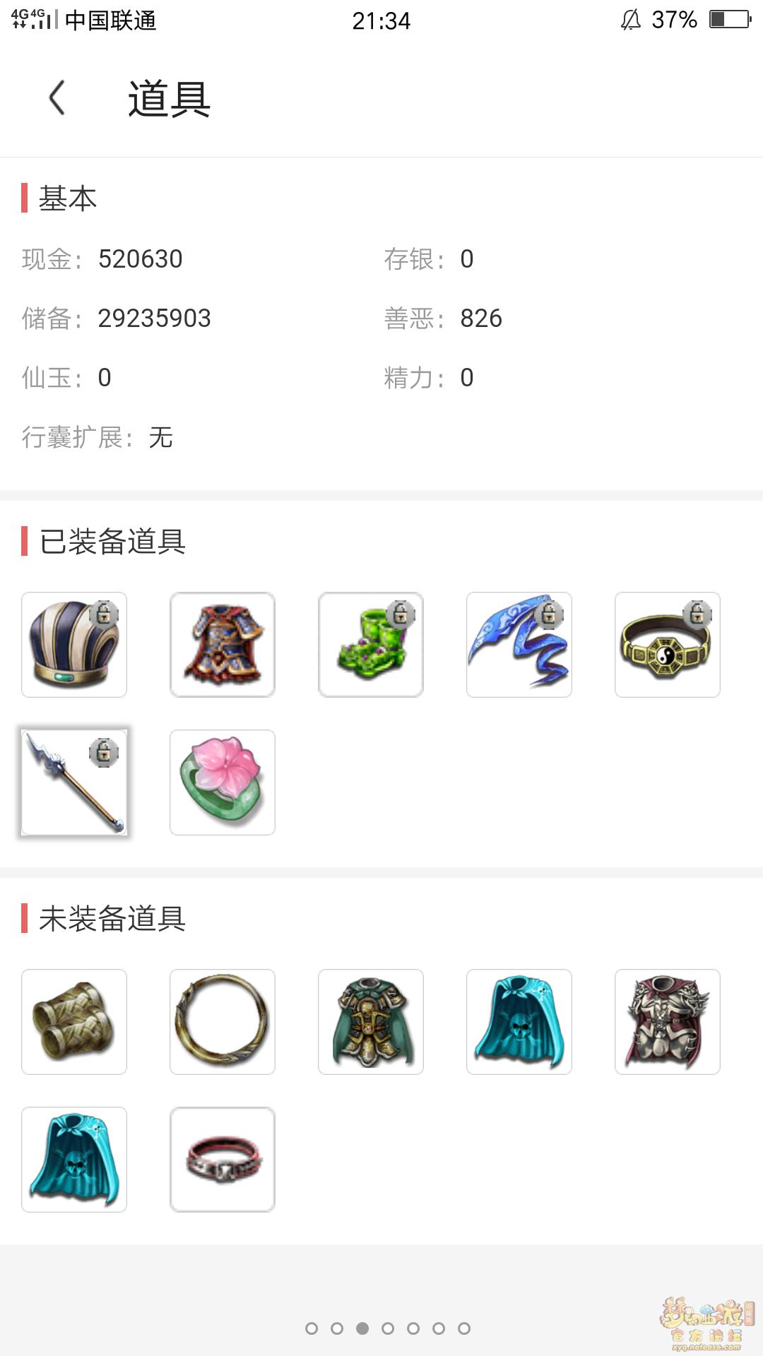 Screenshot_2020-01-20-21-34-38-04.png