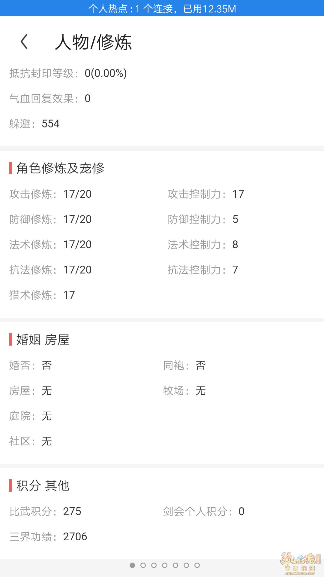 Screenshot_2020-01-20-21-34-03-62.png