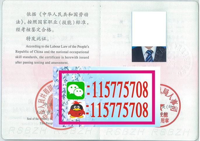 福建安徽社会体育指导员跆拳道 跆拳道教练证 西式面点师资格证