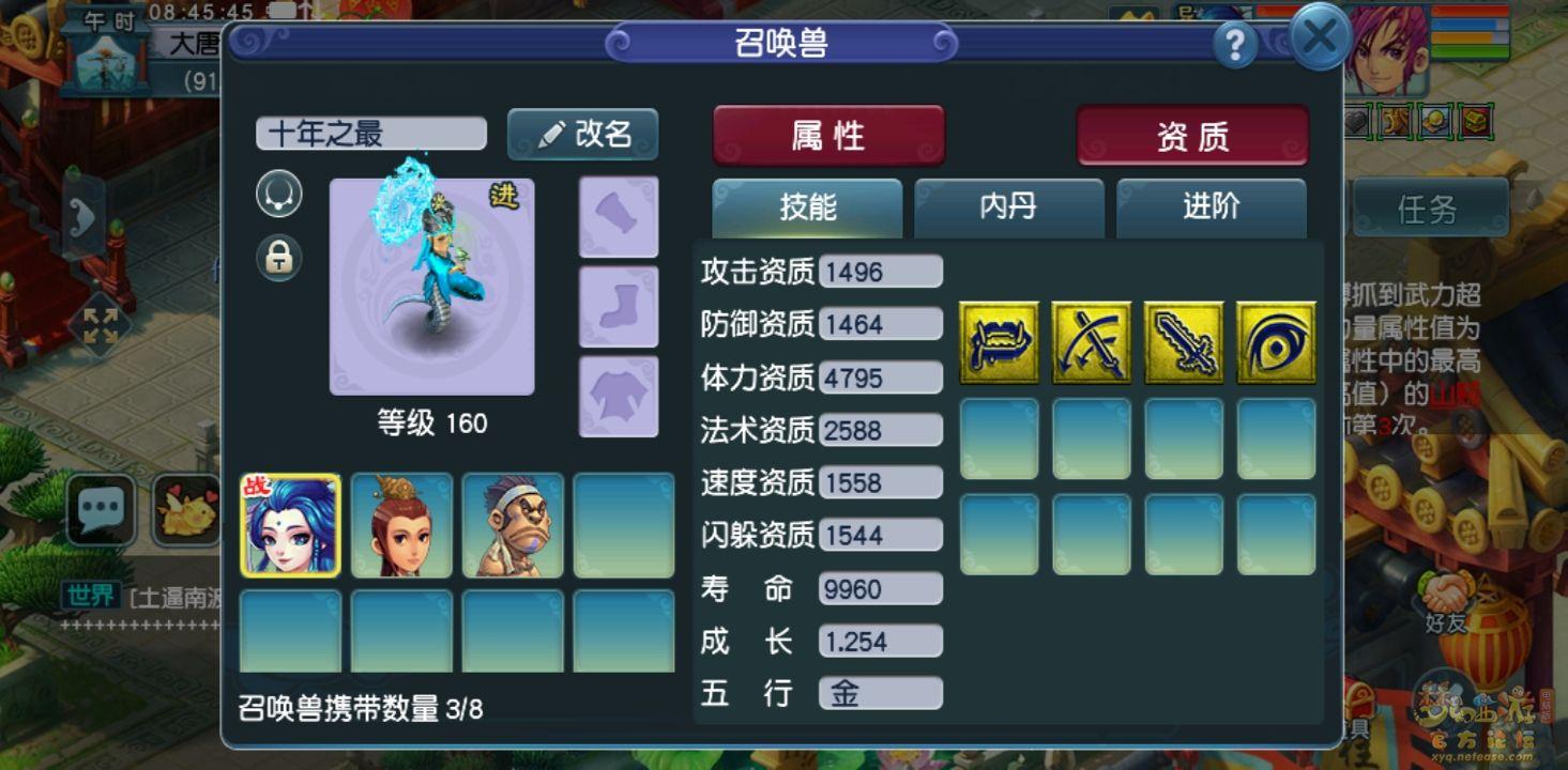 Screenshot_20200622-084549.jpg