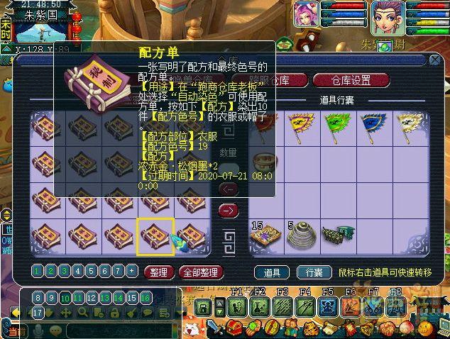 xy0041.jpg
