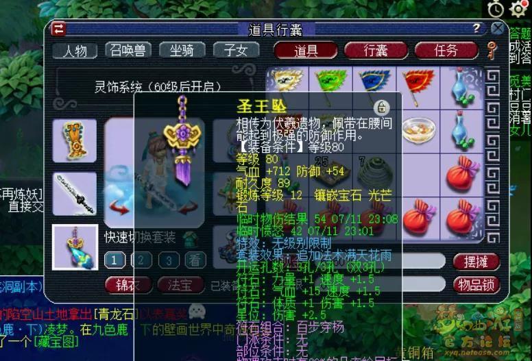 微信图片_20200714174340.jpg