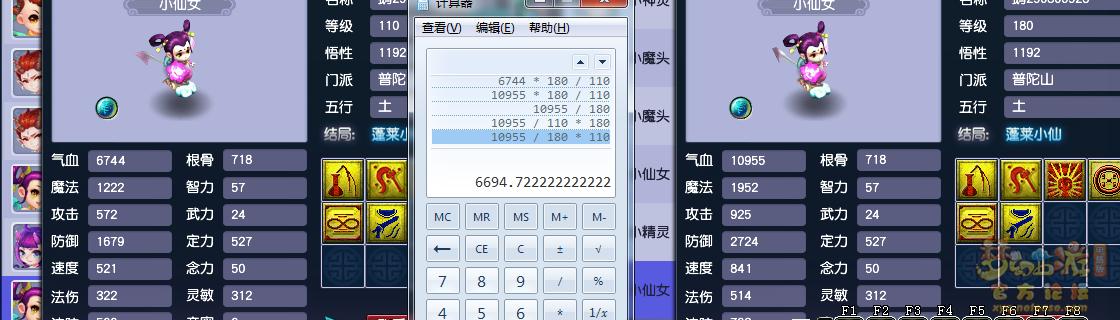 QQ图片20200821164216.png