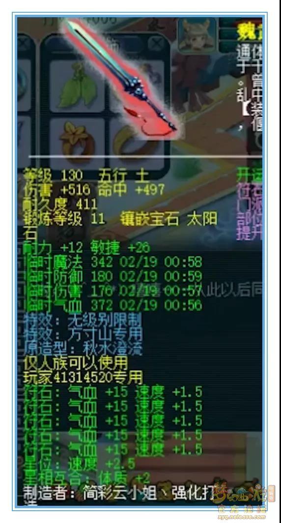 微信图片_20210224162102.jpg