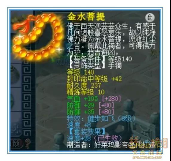 微信图片_20210305141422.jpg