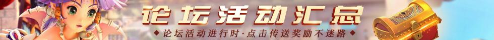 【论坛近期活动汇总】