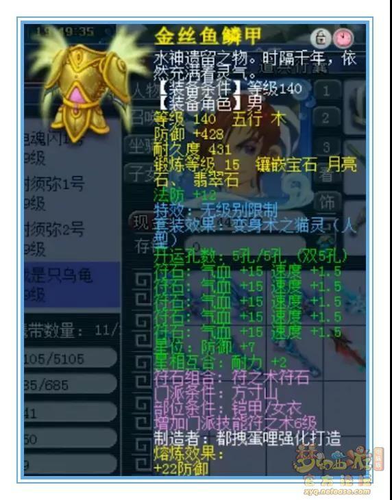 微信图片_20210420123514.jpg