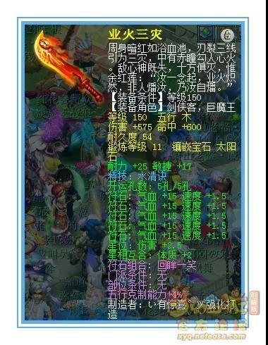微信图片_20210506094441.jpg