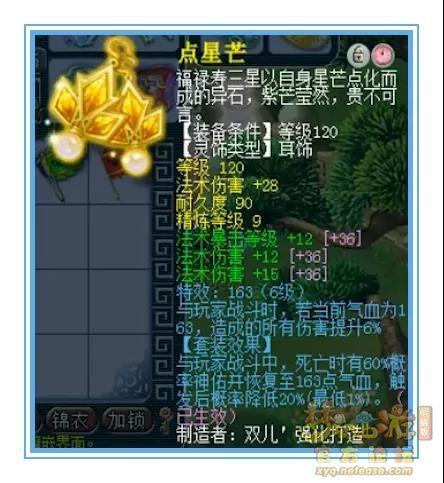 微信图片_20210512083637.jpg