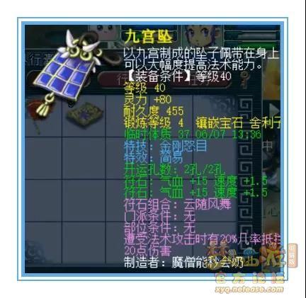 微信图片_20210608080625.jpg