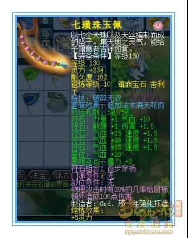 微信图片_20210801084939.jpg