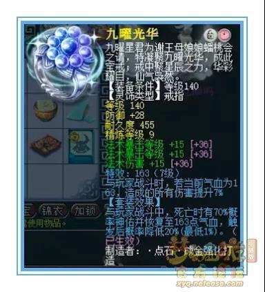 微信图片_20210917083933.jpg