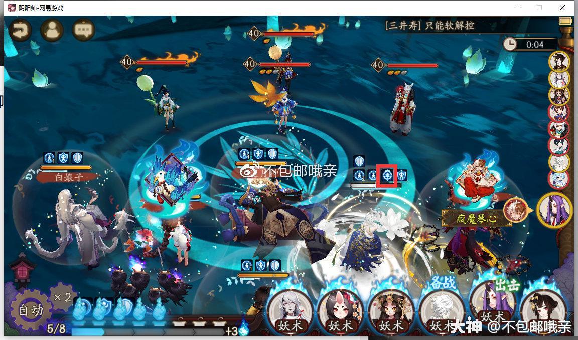 王者荣耀:新SSR云外镜技能解读